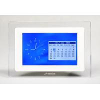 "7"" Single fuction digital picture frame"