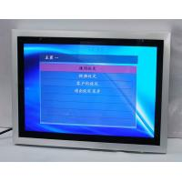 22 inch slim advertising frame