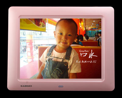8 inch digital picture frame frame in pink 1