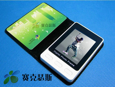 2 4 Quot Portable Digital Frame